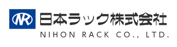 日本ラック株式会社