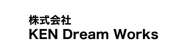 株式会社 KEN Dream Works