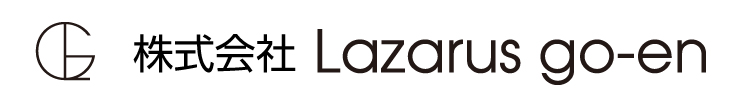 株式会社 Lazarus go-en